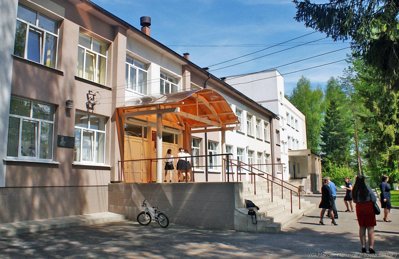 Мокшинская школа